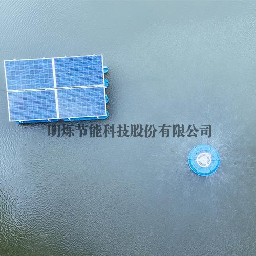 曝气式太阳能增氧系统