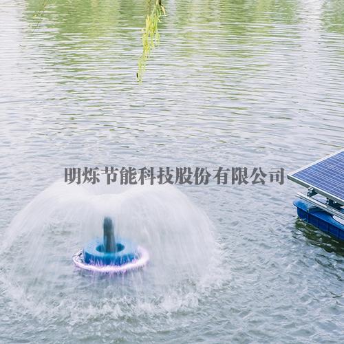 肇庆太阳能喷泉曝气机